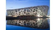 Nido de Pájaro de Beijing, Sistema de ahorro de energía, rotura de puente térmico de fachada, ventana de rotura de puente térmico, tiras de aislamiento térmico