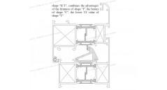roturas de patentes térmicas, rotura de puente térmico, marco de ventana de aluminio, soluciones de marco de la ventana aluminio, perfil de poliamida