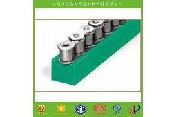 TIPO T nylon perfil guía de la cadena, TIPO U guía de la cadena, el perfil de nylon guía de la cadena, la guía de cadena de nylon,
