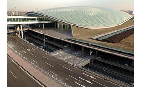 Aeropuerto Internacional de la capital