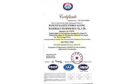 ISO9001 Tecnología Kaxite