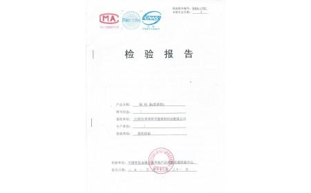 Informe de prueba CNAS